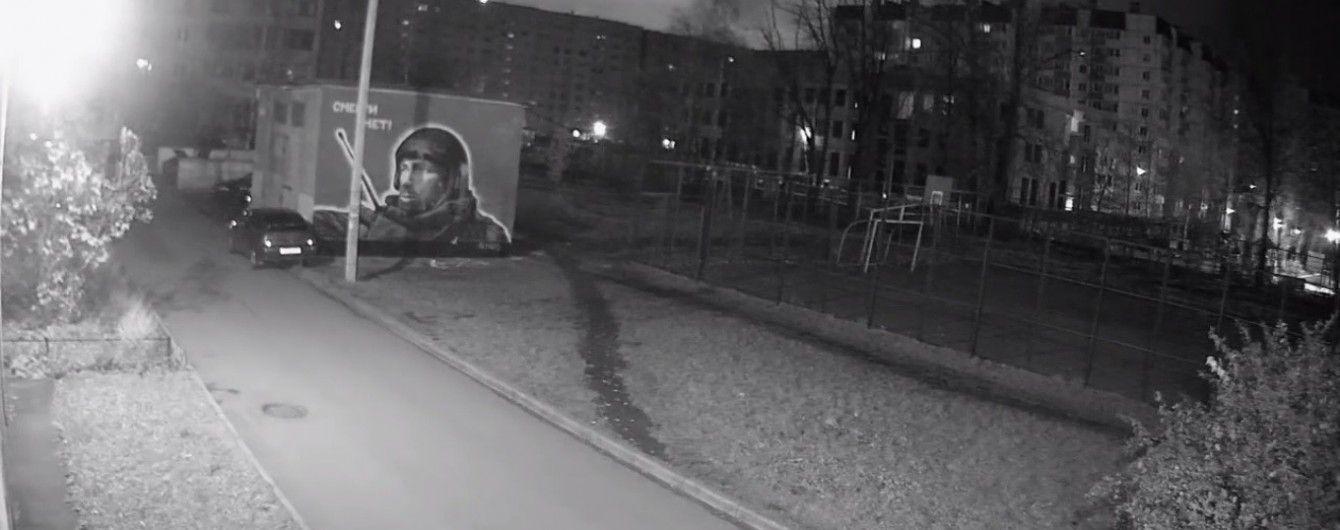 У Петербурзі знову зіпсували графіті з Моторолою