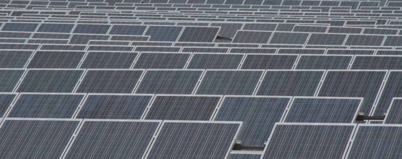Тихоокеанський острів уперше в історії повністю перевели на сонячну енергію
