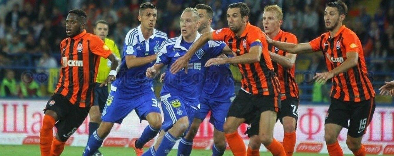 Фінал Кубка України відвідають скаути трьох англійських клубів - ЗМІ