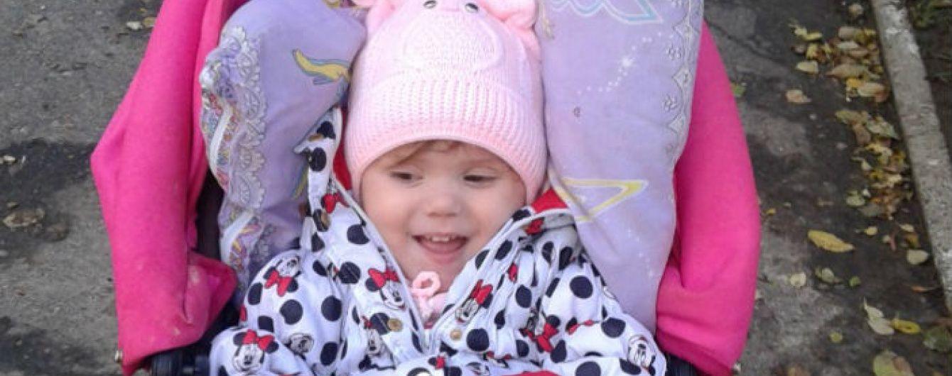 2-річна Ольга потребує посиленої реабілітації