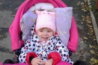 3-річна Ольга потребує посиленої реабілітації