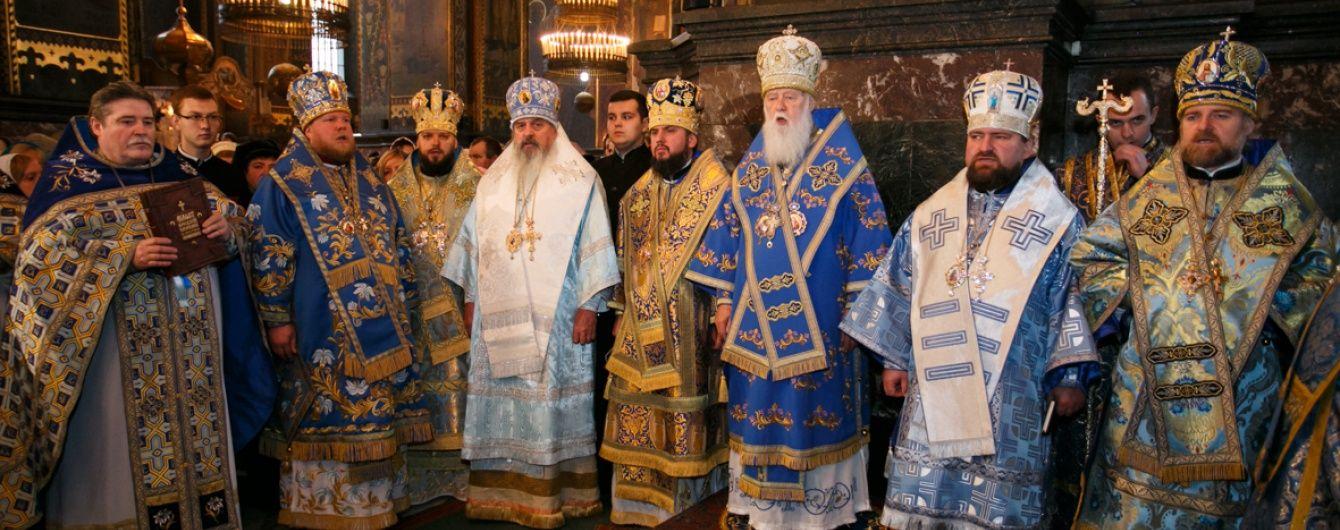 """РПЦ заявила, что патриарх Филарет попросил у Москвы """"прощения и примирения"""""""