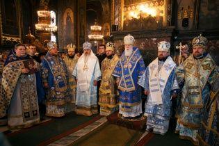 """РПЦ заявила, що патріарх Філарет попросив у Москви """"вибачення і примирення"""""""