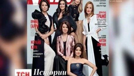 Все ведущие женщины ТСН появились на обложке самого популярного глянца страны