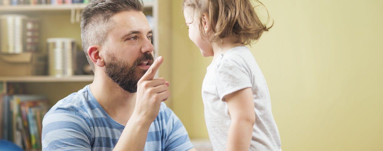 Наказывайте детей правильно