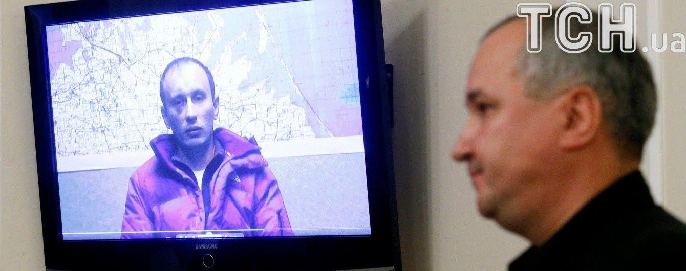 Суд перенес рассмотрение дела обвиняемого в дезертирстве экс-военного, задержанного на границе с Крымом