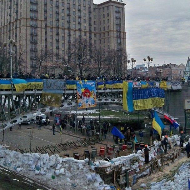 Майдан1