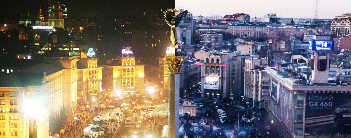 Одне місто - дві революції. Майдан 2004 та 2014 у п'яти фото