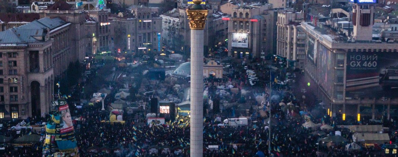 Соратник Януковича требует в суде Москвы признать Революцию достоинства госпереворотом