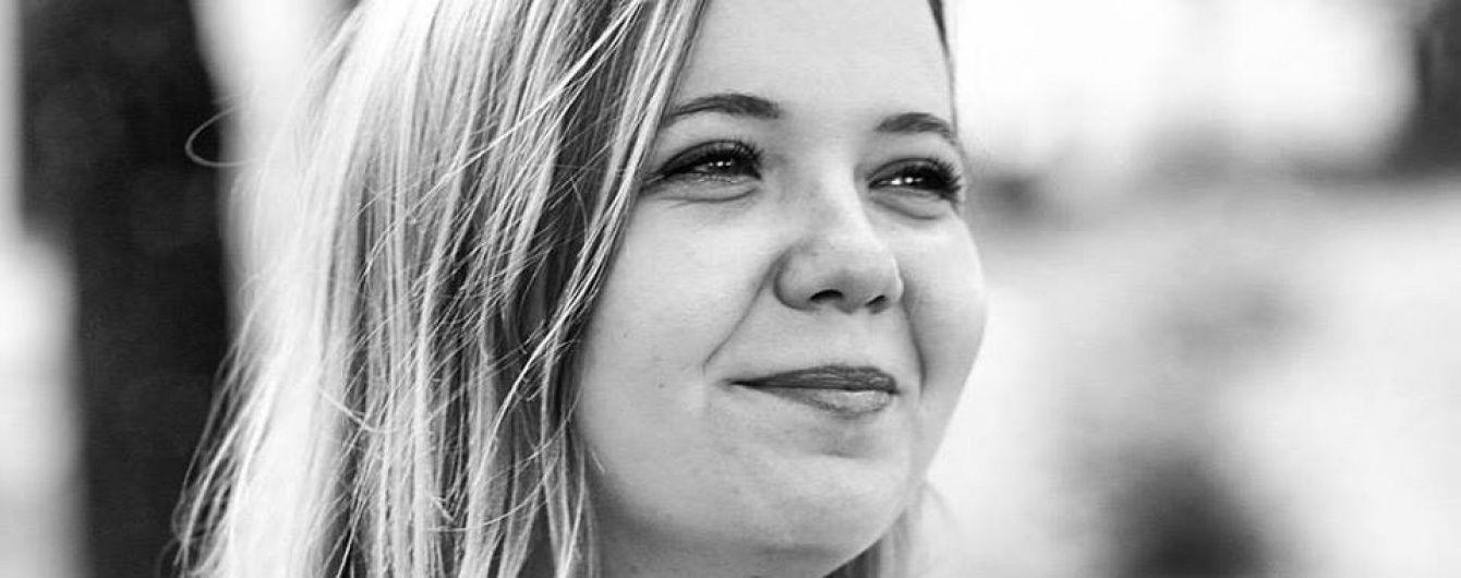 Головним люстратором України тимчасово призначили 23-річну юристку