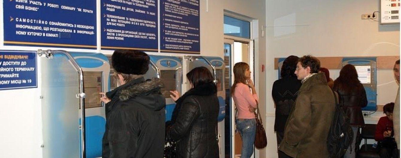 Щодня через Службу зайнятості роботу знаходить більше 3 тис. українців – статистика