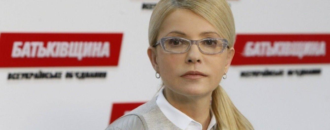 """Тимошенко назвала Порошенка """"головним шатуном"""" і вимагає розслідування дій Гонтаревої"""