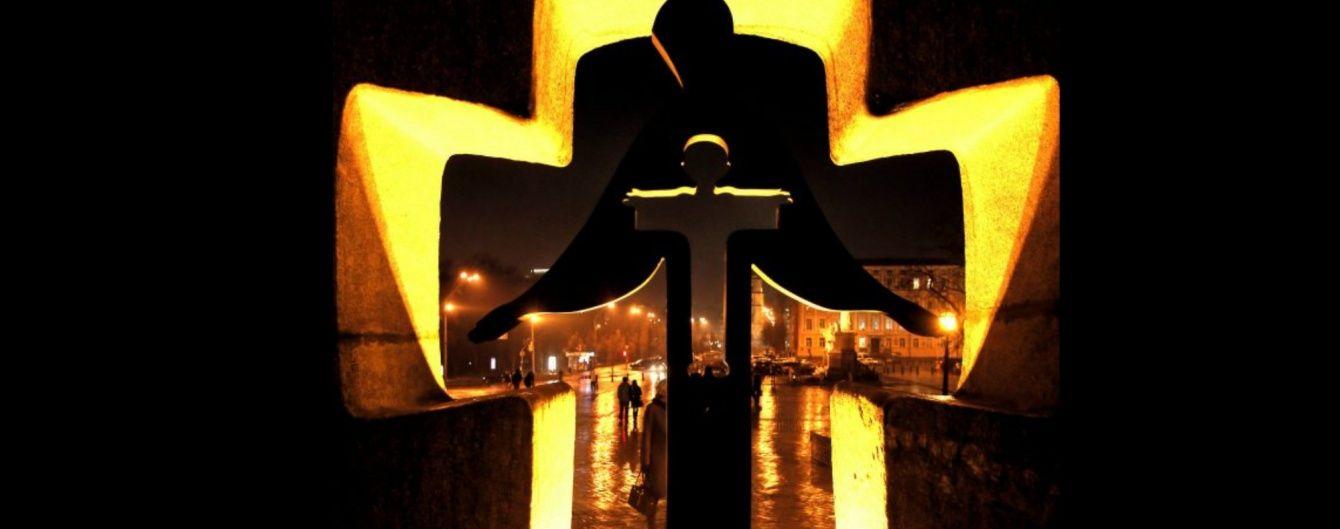 У День Голодомору в Україні обмежать розважальні заходи та запалять свічки пам'яті