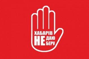 Активісти-антикорупціонери створили сайт з відгуками і компроматом на чиновників