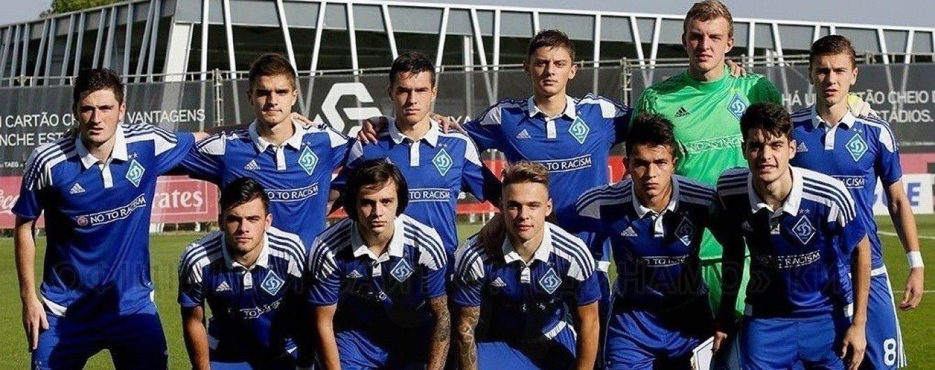 """Юнаки """"Динамо"""" вийшли у плей-оф Ліги УЄФА, достроково вигравши групу"""