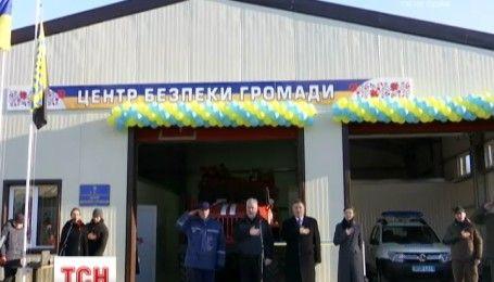 Швидка, поліція та рятувальники: на Донеччині відкрили перший в Україні Центр безпеки громадян
