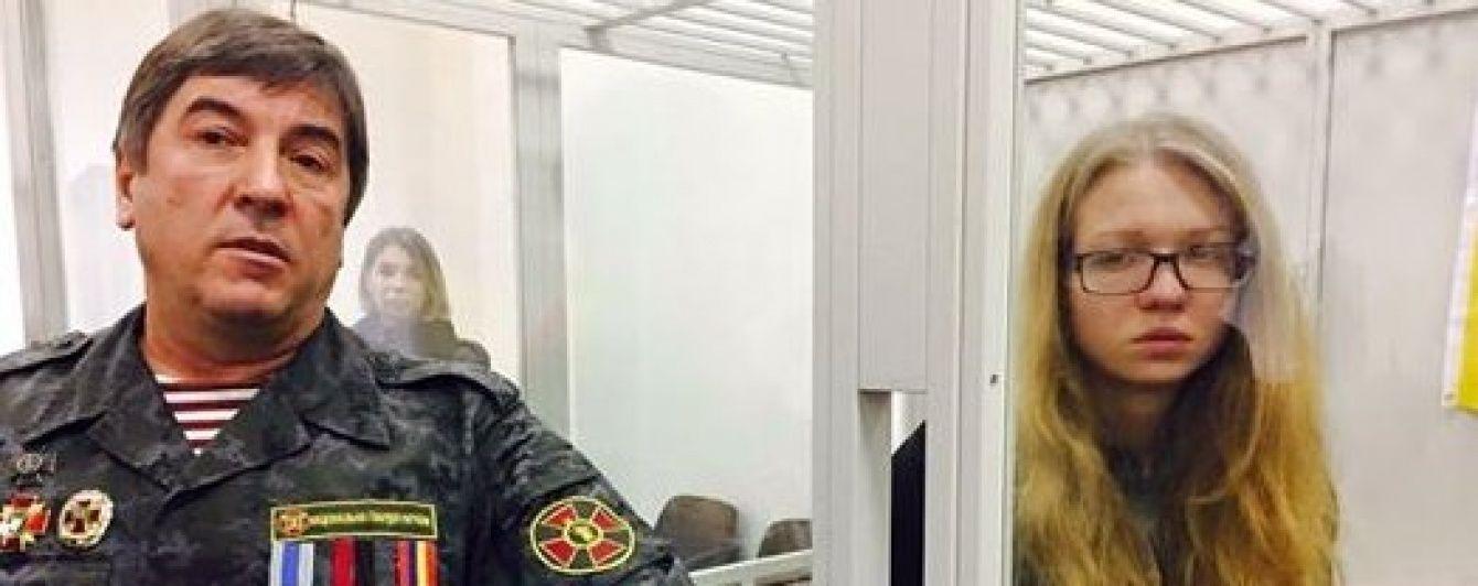 Депутат прикував себе наручниками до націоналістки Заверухи у суді