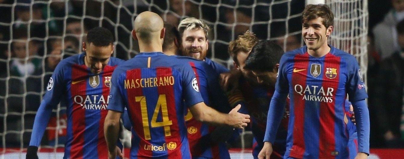 """Месси одолел """"Селтик"""", Зинченко проиграл в Мадриде. Результаты всех матчей Лиги чемпионов за 23 ноября"""