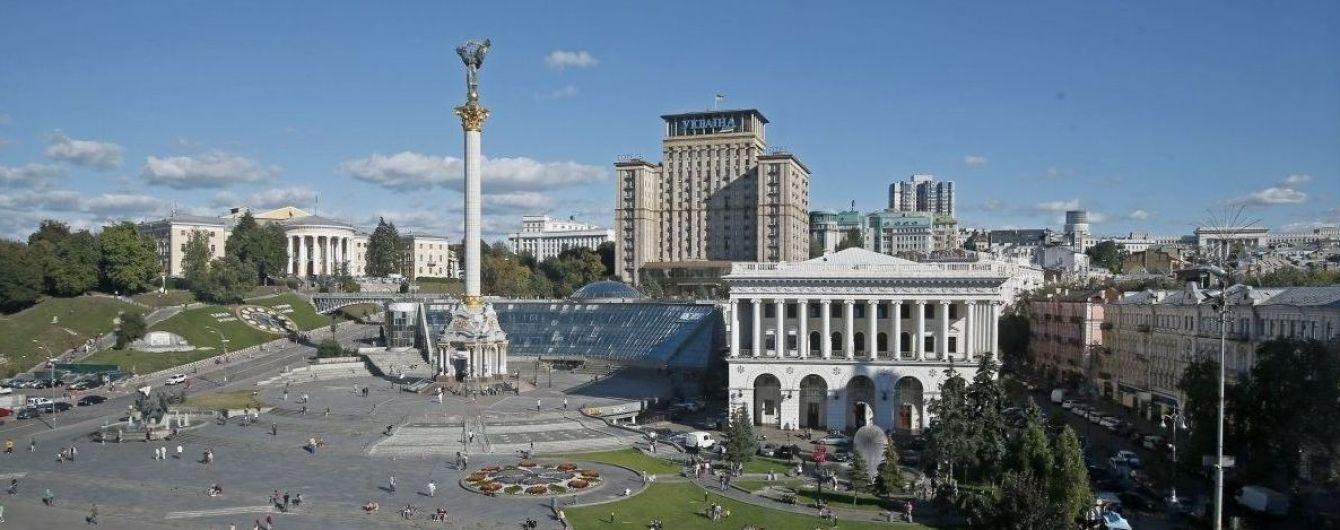 У Києві на вихідні перекрили Хрещатик
