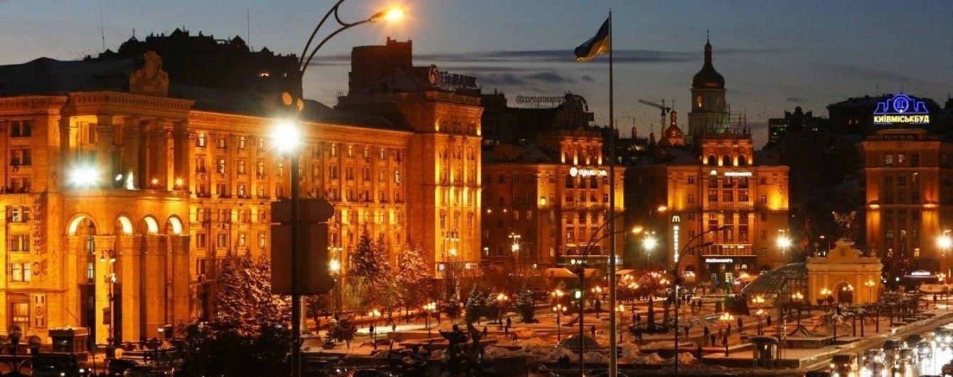 В Україні вдарять 15-градусні нічні морози. Прогноз погоди на 7 грудня
