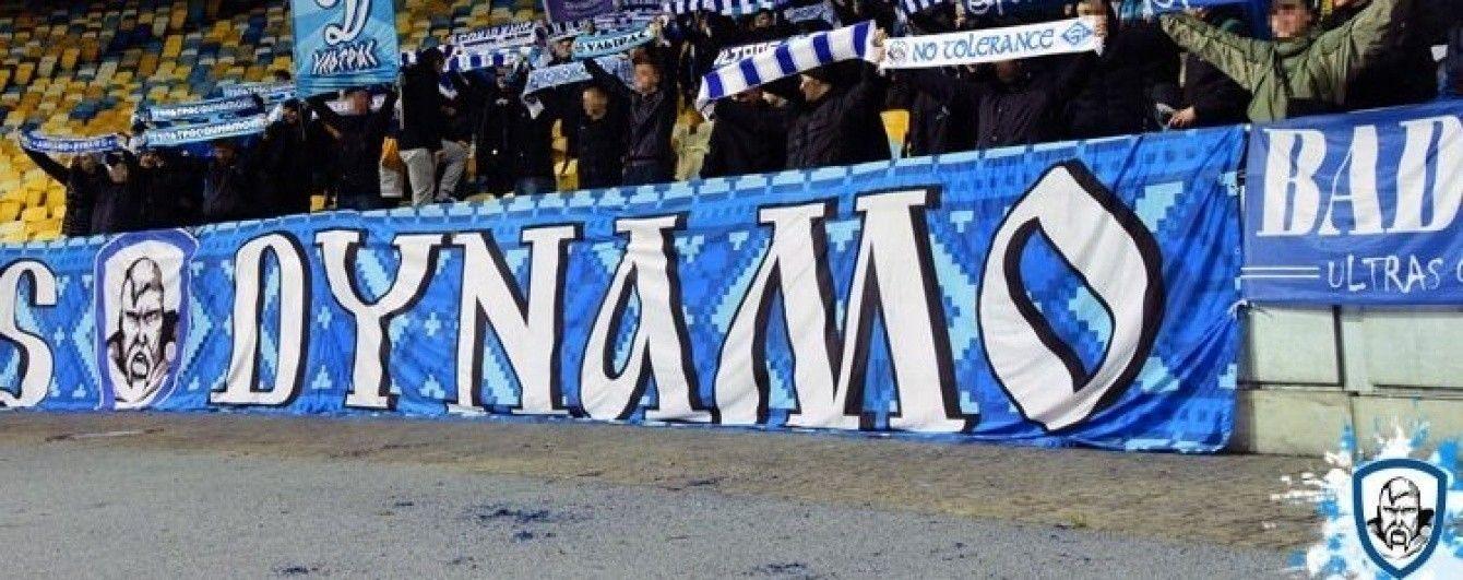 """Понад сто фанатів """"Динамо"""" не змогли потрапити на матч Ліги чемпіонів у Неаполі"""