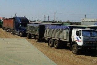 В России расширили санкции против США