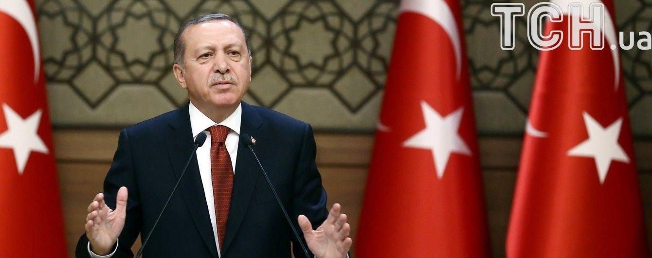 Європарламент схвалив рішення заморозити процес вступу Туреччини до ЄС