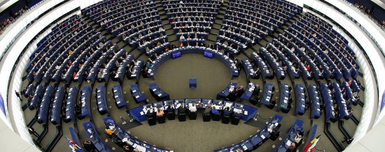 Європарламент розгляне питання механізму скасування безвізу лише в 2017 році