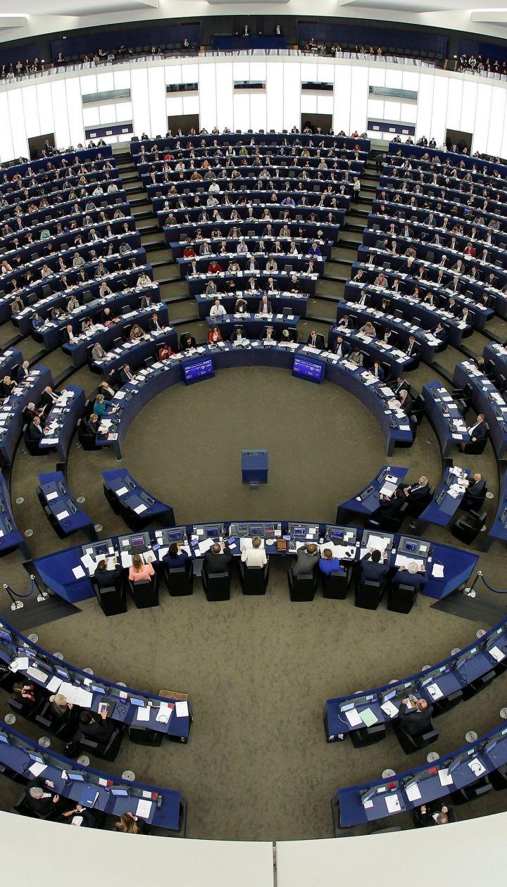 Европарламент проголосует за дипломатический бойкот ЧМ-2018 в России – СМИ