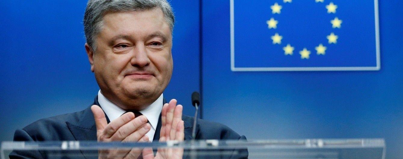 """У Брюсселі Порошенко прирівняв пропаганду Росії до пропаганди """"Ісламської держави"""""""