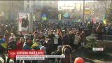 Прокурор Горбатюк розповів, скільки людей покарано за злочини проти Майдану