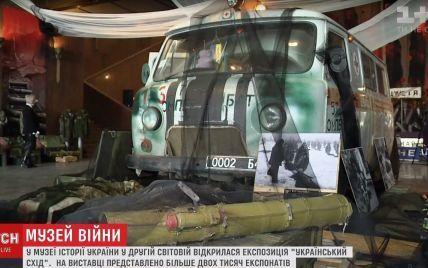 Закривавлена швидка і велетенський прапор: у Києві відкрилася виставка речей з АТО