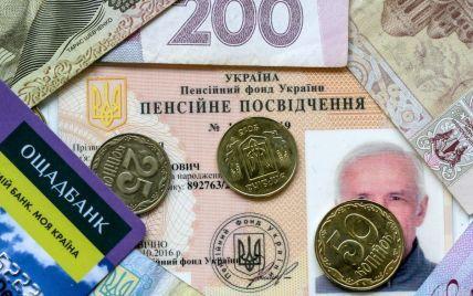 Украинцам перечислили пенсии: кто и сколько получит доплаты