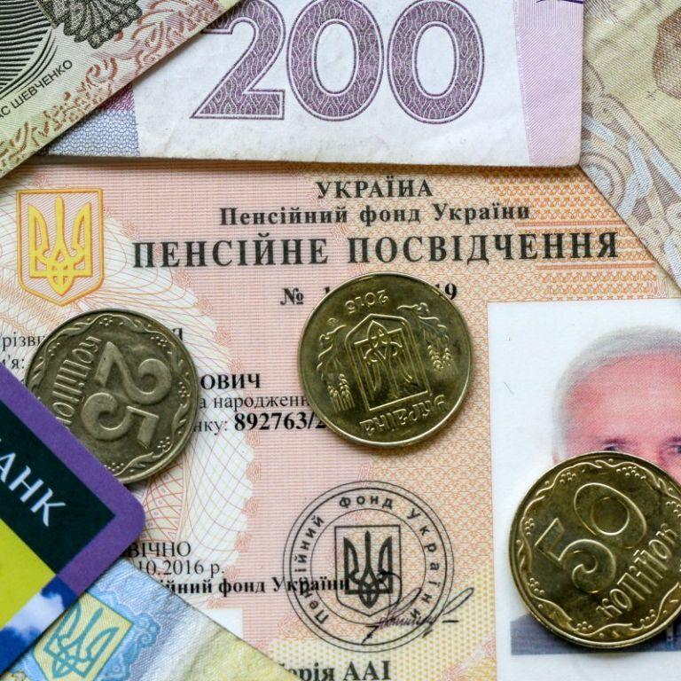 Монетизація субсидій. Чиновники готові припинити виплати і назвали причину