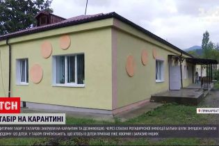 Новости Украины: на Прикарпатье детский лагерь закрыли на карантин из-за вспышки инфекции