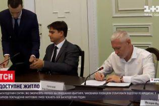 Новости Украины: харьковские власти будут оплачивать проценты по кредитам многодетных горожан
