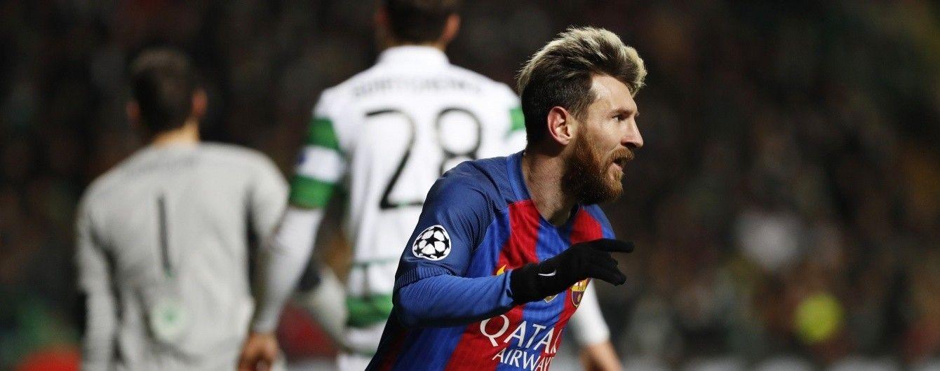 Месси наступает на пятки Роналду в гонке лучших бомбардиров Лиги чемпионов