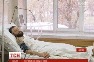 У лікарні Дніпра врятували розвідника, який потрапив під кулеметний обстріл