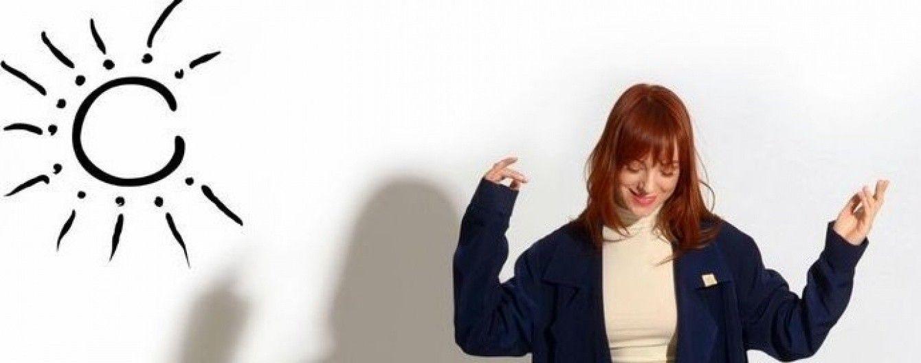 Тарабарова представила незвичний кліп-мультфільм на життєствердну пісню