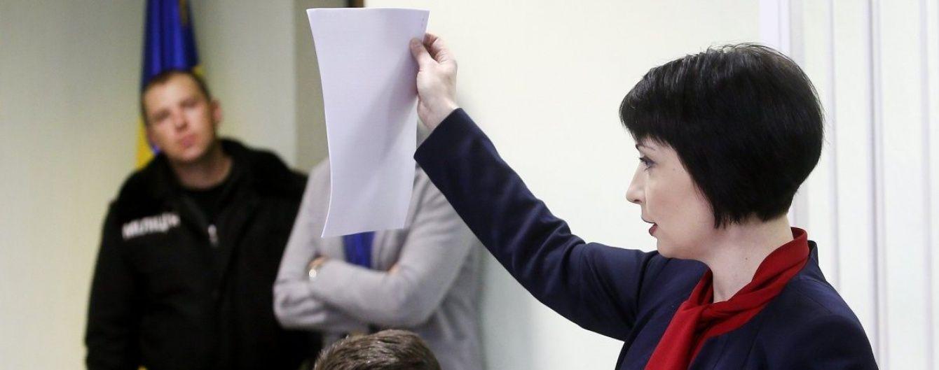 Одіозна Лукаш виграла суд у Генпрокуратури