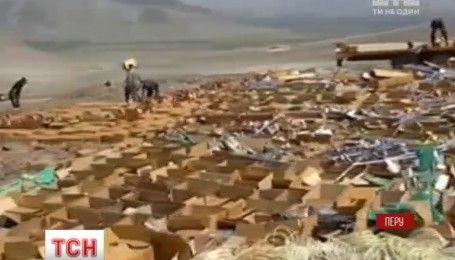 В Перу взорвали более 20 тонн фейерверков, которые изъяли у нелегальных торговцев
