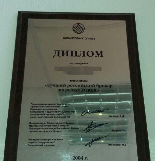 СБУ перекрила канал фінансування бойовиків під виглядом Forex у найбільших містах України