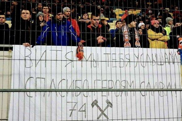 банер про Коваленко