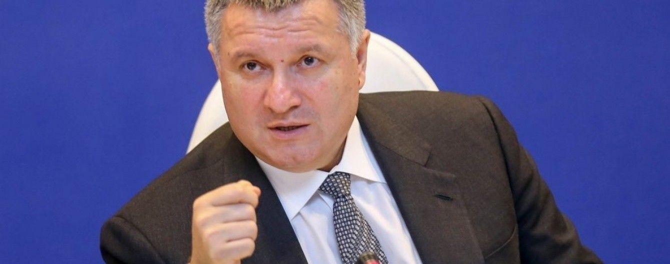 Чергова провокація московської маріонетки. Аваков пояснив дії поліції під Лук'янівським СІЗО