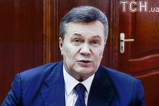 """Швейцарська прокуратура прокоментувала ТСН інформацію про заарештоване """"золото Януковича"""""""