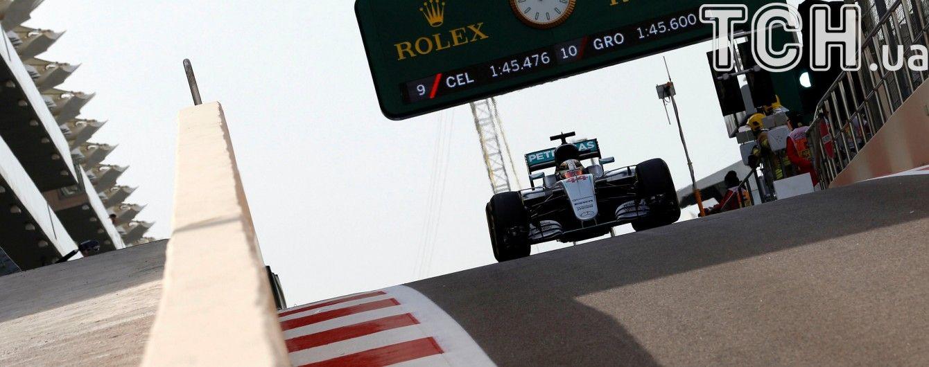 Хемілтон показав найкращий час на двох тренуваннях Гран-прі Абу-Дабі