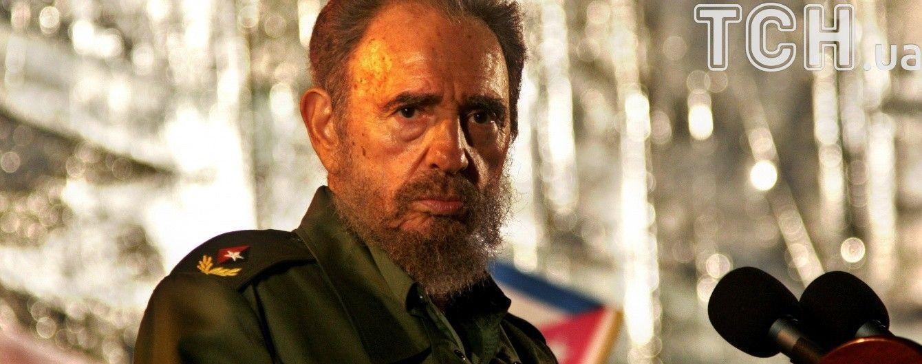У віці 90 років помер кубинський революціонер Фідель Кастро