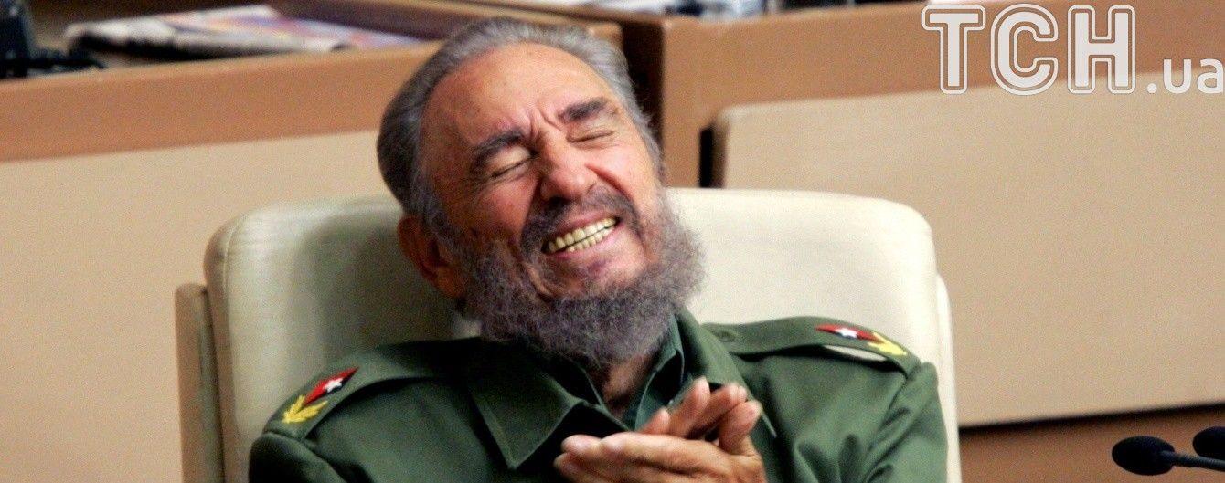 """""""Пересидів"""" 9 президентів США і пережив сотні замахів. Вісім рекордів Кастро за життя"""