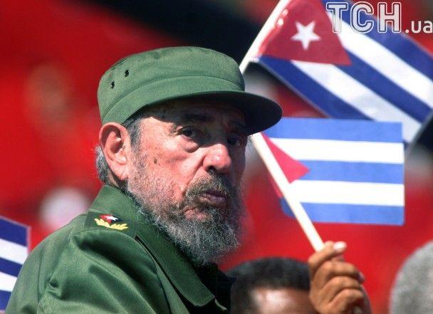 Комуніст Фідель Кастро. Життя кубинського лідера у фото