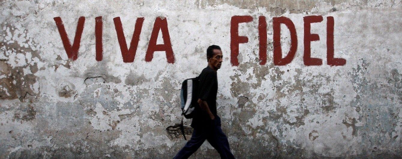У Маямі сотні кубинців святкують на вулицях смерть Кастро